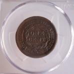 1848 Large Cent, PCGS, XF-40, Cert-1883.40/28210938