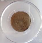 1865 2-Cent, PCGS, MS-62BN Fancy 5, Cert-38256.62/20718798