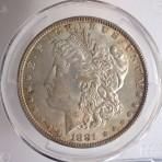 1881, AU-58, PCGS, Cert. No. 7124.58/29753935