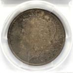 1885-O $1 PCGS MS64 Cert. No. 7162-64-31644704